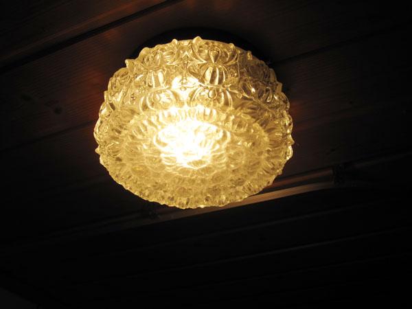 http://www.fuetterer.de/files/gimgs/1_3lampe.jpg